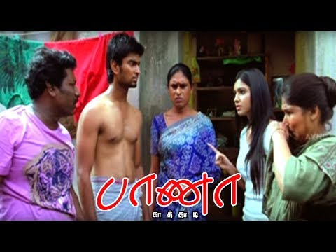 Baana Kaathadi full movie scenes | Samantha searches for Atharvaa | Samantha humiliates Atharvaa