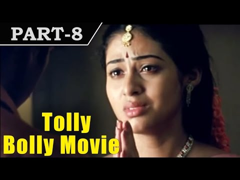 Tolly Bolly Movie | Hogi Pyar Ki Jeet | 2010 | Nitin - Sada -...