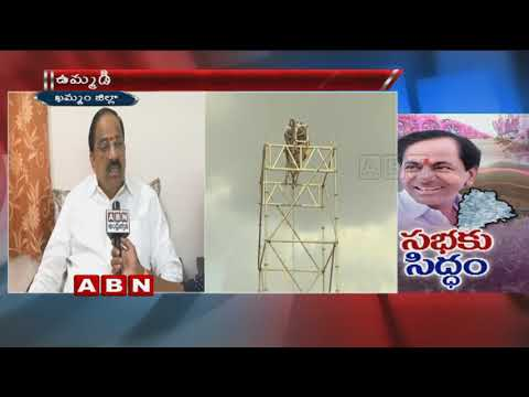 Minister Tummala Nageswara Rao Face To Face Over Praja Nivedana Sabha