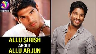 allu-sirish-exclusive-interview-allu-sirish-talks-about-allu-arjun-tollywood-tv-telugu