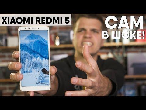 Xiaomi Redmi 5: Почему стоит Купить этот Смартфон. Мнение