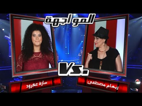 #MBCTheVoice - سارة عكرود، و ريهام مصطفى   - Halo - مرحلة المواجهة