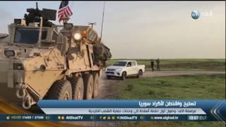 وصول أول دفعة أسلحة من الولايات المتحدة إلى وحدات حماية الشعب الكردية