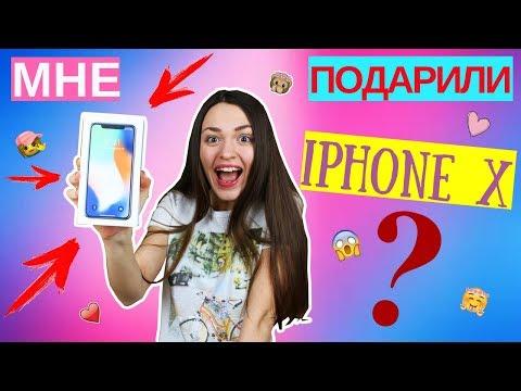 МОИ ПОДАРКИ НА НОВЫЙ ГОД 2018   ШОК МНЕ ПОДАРИЛИ IPHONE X?    ЧТО МНЕ ПОДАРИЛИ НА НОВЫЙ ГОД