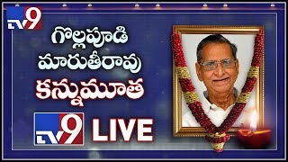Actor Gollapudi Maruthi Rao Passes Away || LIVE - TV9 Exclusive
