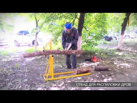 Станок для пилки дров своими руками