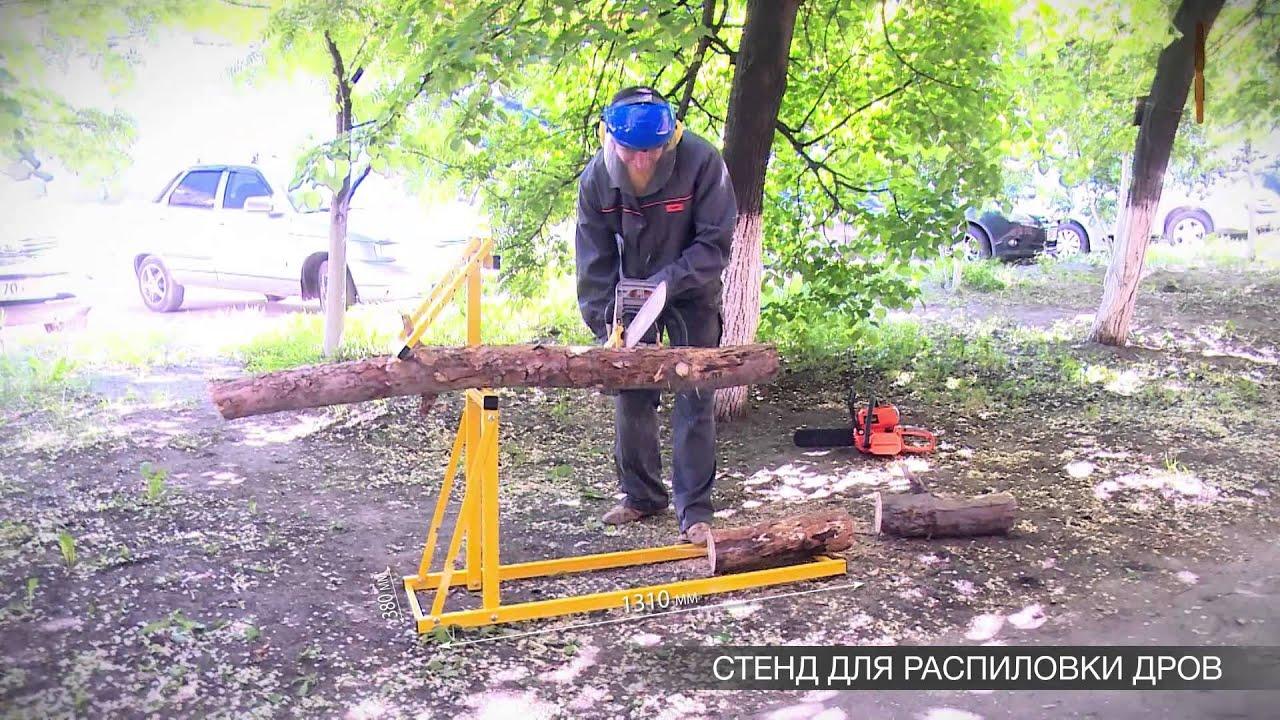 Бензопила для дров своими руками 795