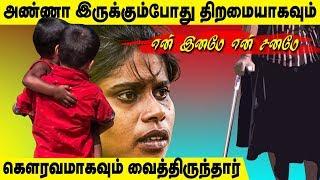 En Iname En Saname 02-12-2018 IBC Tamil Tv