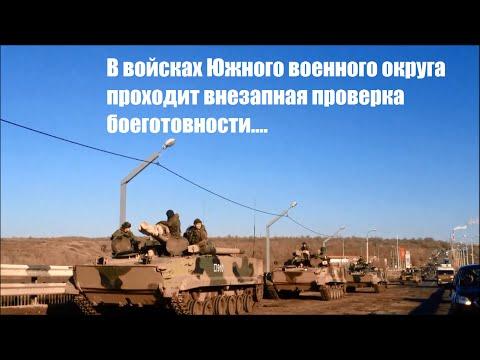 Колонна БМП на 3 продольной в Волгограде 08.02.16