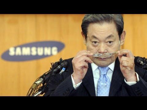 Samsung seeks government help to intervene in SC order