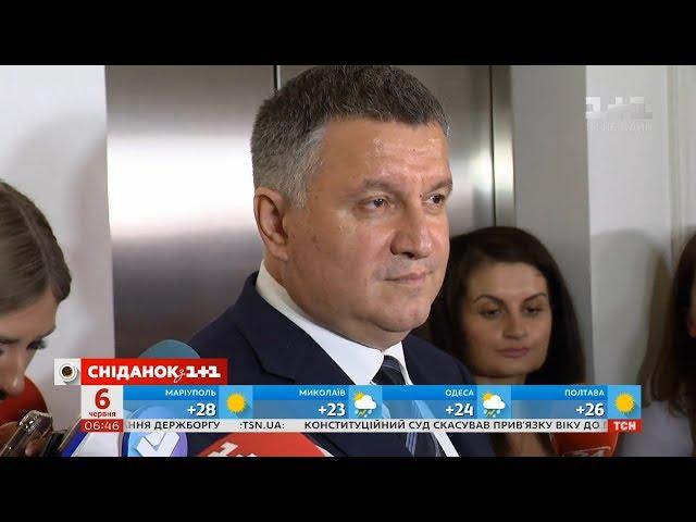 Арсен Аваков вдповв, чи пде у вдставку через загибель 5-рчного хлопчика