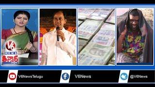 Ugadi Celebrations In Raj Bhavan | TTD Hundi Collections | Old Currency Gang Nabbed | Teenmaar News
