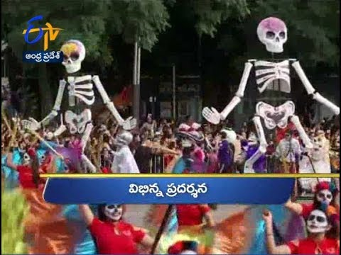 Andhra Pradesh | 28th October 2018 | Ghantaravam 12 Noon News Headlines