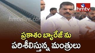 YCP Minister Anil Kumar Yadav Face To Face Over Prakasam Barrage | Vijayawada | hmtv Telugu News