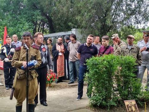 У Великій Білозірці перепоховали 37 бійців Другої Світової