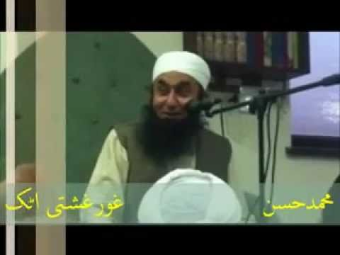 Maulana Tariq Jameel Full Bayan 10.07.2011 Leicester Markaz  Uk video