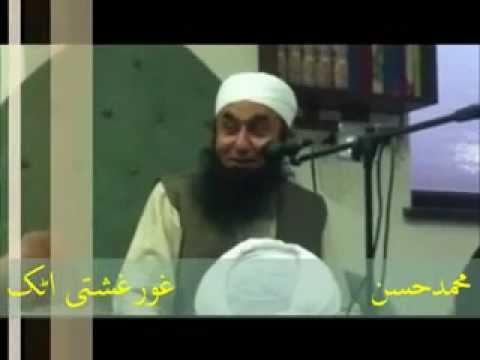 Maulana Tariq Jameel Full bayan 10.07.2011 Leicester Markaz  UK