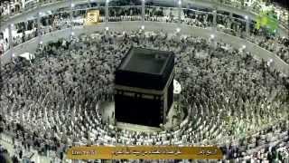 من سورة الاعراف : صلاة العشاء  الثلاثاء 7-4-1436 : الشيخ ماهر المعيقلي