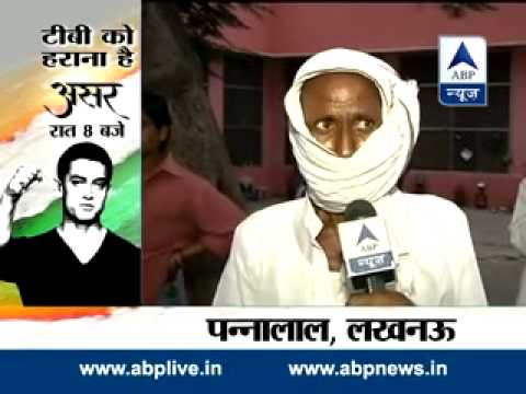 Do watch Asar LIVE with Aamir Khan l Effects of countering TB