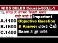 NIOS DELED Important Objective Questions and Answer, Course- 503
