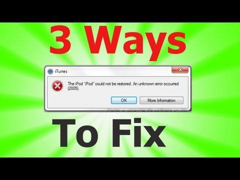 3 Ways To Fix Error 2005 & Error 1