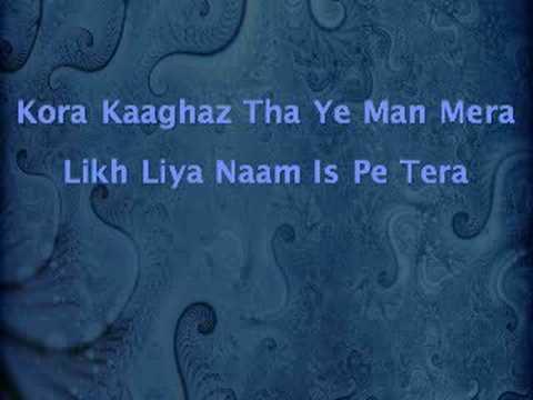 Kora Kaaghaz Tha video