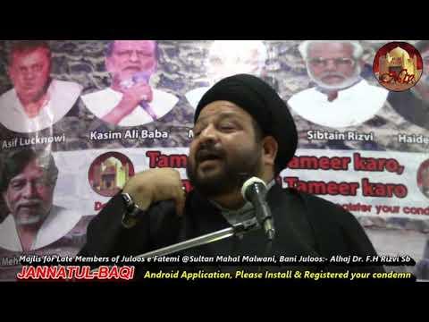 Moulana Sibtain Rizvi sb @Sultan Mahal Malwani Dated 25 June 2018