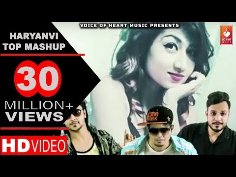 Haryanvi Top Mashup | New Haryanavi Songs 2017 | Gujar Gaurav Bhati, Amin Khan, Vasim Jimi Rock