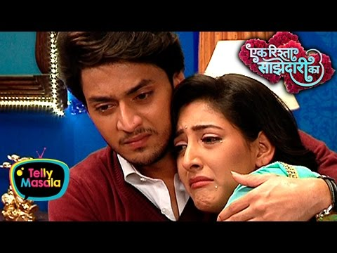 Sanchi & Aryan UPSET | Shocking Moment | Ek Rishta Saajhedari Ka thumbnail