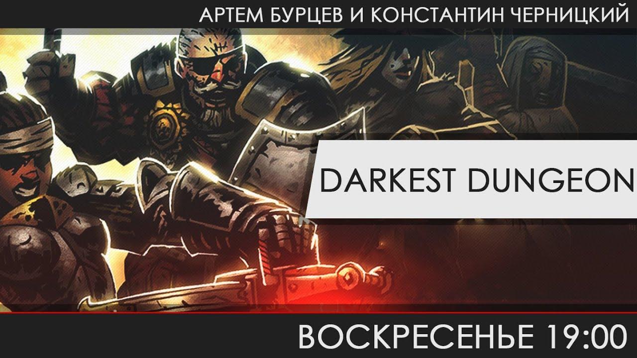 Darknestinfo exploited image