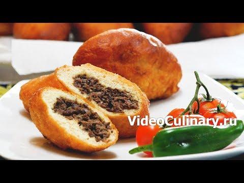 Жареные пирожки с ливером - рецепт Бабушки Эммы