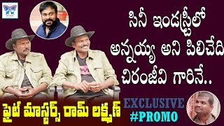 Fight Masters Ram Lakshman Exclusive Interview Promo || Chiru SyeRaa Narasimha Reddy || Myra Media