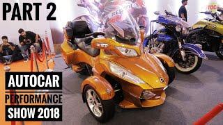Autocar Performance Show 2018 December | PART 2