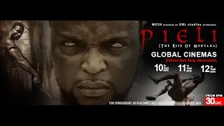 Pieli series premieres in Accra- Official trailer