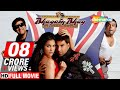 Bhagam Bhag [2006] Hindi Comedy Full Movie   Akshay Kumar   Govinda   Lara Dutta   Paresh Rawal