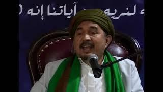 Syi'ah Indonesia - Ust. Husein Shahab - Peringatan Isra Miraj 1436H & Syahadah Imam Musa Kadzim as