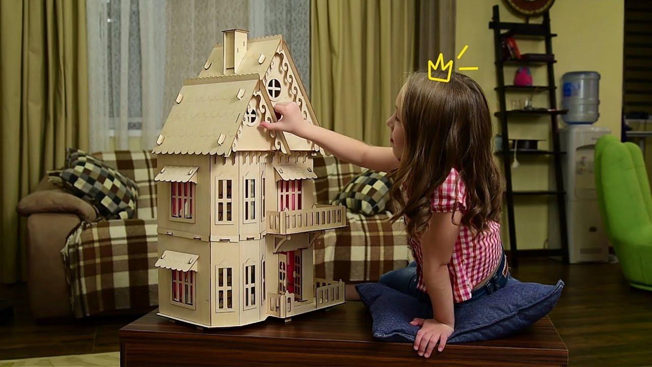 Как сделать для кукол всё для дома из картона