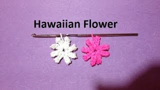 How to Make a Rainbow Loom Hawaiian Flower Charm Just Using a Crochet Hook - Original Design