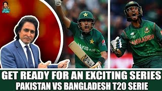 Get ready for an exciting series | Pakistan Vs Bangladesh Preview