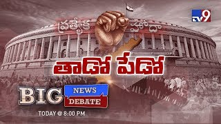 Big News Big Debate : TDP's No-Confidence Motion against Modi govt || Rajinikanth TV9