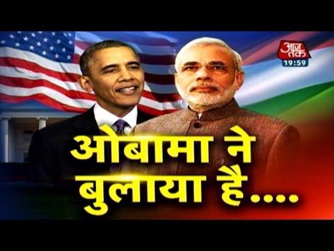President Obama, PM Modi's meeting at White House (PT 1)