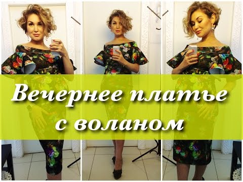 Видео канала Неля Мазгарова, Смотреть онлайн