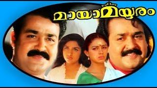 Mayamayooram | Malayalam Full Movie | Mohanlal & Shobana