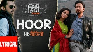 Hoor Lyrical Video Song | Hindi Medium | Irrfan Khan & Saba Qamar | Atif Aslam | Sachin- Jigar