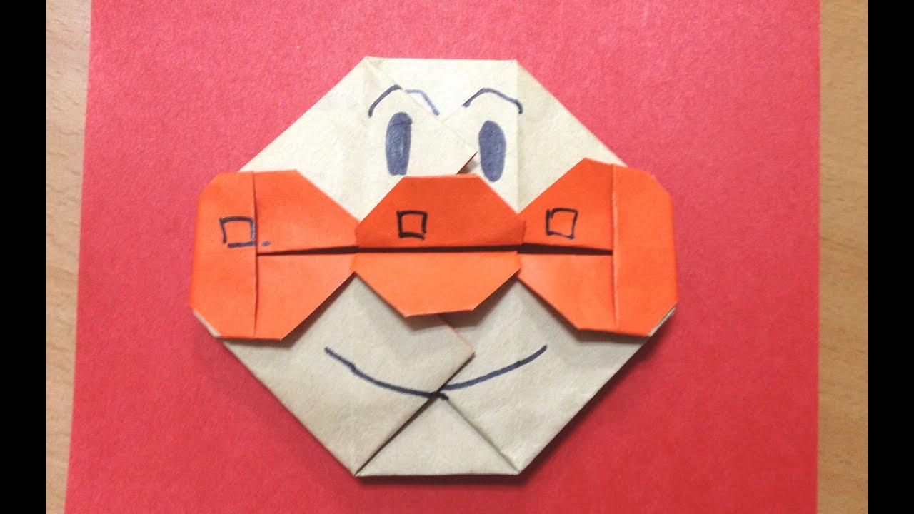 折り紙の アンパンマン折り紙の折り方 : アンパンマン折り紙折り方【色 ...
