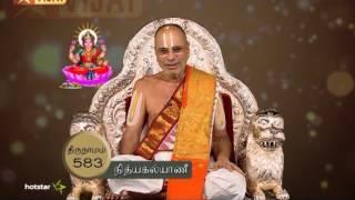 Lakshmi Sahasaranaamam 05/21/16
