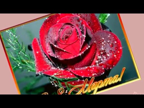 Для тебя все цветы мира