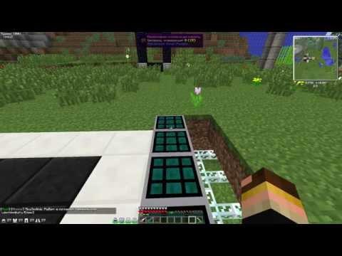 Minecraft рецепт солнечной панели