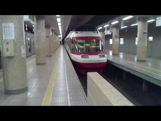 《乗り換え》長野駅、JR線から長野電鉄長野線へ。Nagano