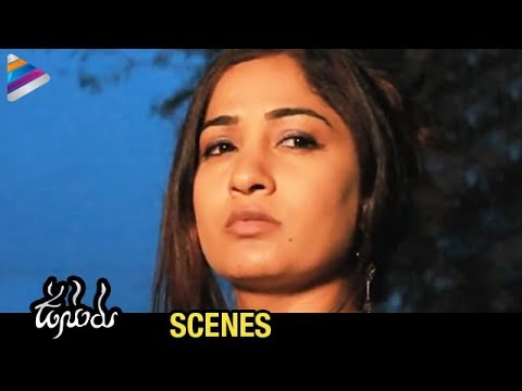 Usuru Telugu Movie Scenes - Madhavi Latha being stared at by...
